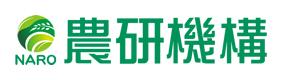 農研機構西日本農業センター